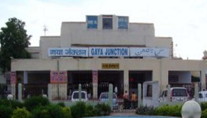 बिहारः नक्सलियों ने दी गया रेलवे स्टेशन को बम से उड़ाने की दी धमकी