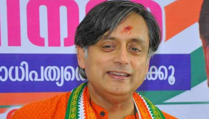 कांग्रेस सांसद शशि थरूर का प्रधानमंत्री मोदी पर विवादित कमेंट