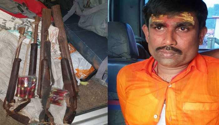 बिहारः कुख्यात 50 हजार इनामी पवन शाह गिरफ्तार, सालों से खोज रही थी पुलिस