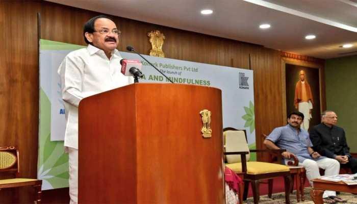 वेंकैया नायडू ने कहा,'योग दुनिया को भारत का अमूल्य तोहफा, इसका धर्म से कोई वास्ता नहीं'