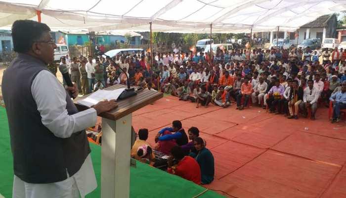 एक तरफ राहुल गांधी महाकाल के दर्शन करते हैं, दूसरी तरफ उनके नेता उनका अपमान : प्रसाद