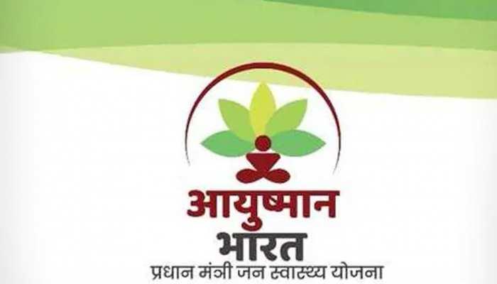 झारखंड : कोडरमा में अब प्राइवेट हॉस्पिटल में भी मिलने लगा 'आयुष्भान भारत' का लाभ