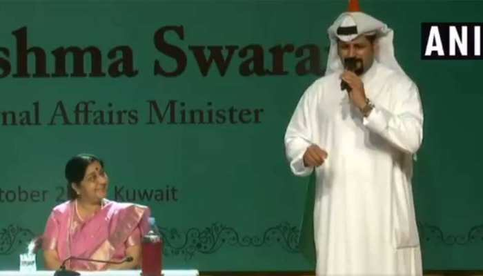 VIDEO : कुवैत के सिंगर ने सुषमा स्वराज को सुनाया गांधी जी का प्रिय भजन