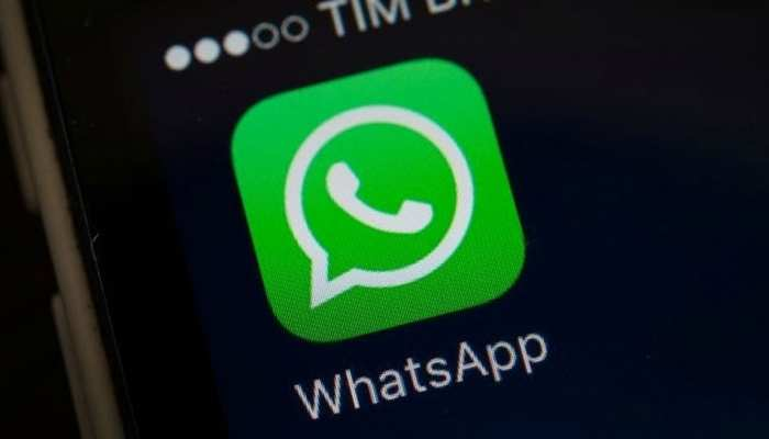 आपके Whatsapp स्टेटस पर जल्द दिखाई देगा कंपनियों का विज्ञापन