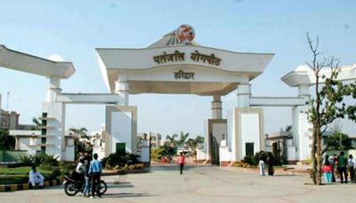उच्च शिक्षा के राष्ट्रीय स्वरूप पर कल से हरिद्वार में शुरू होगा 'ज्ञानकुंभ'