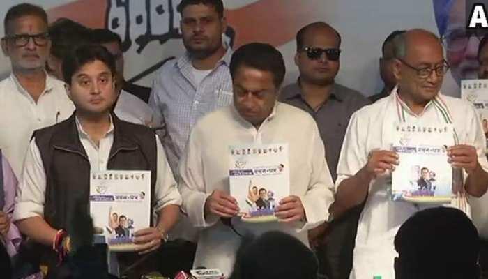 मध्य प्रदेश चुनाव : कांग्रेस ने जारी किया 'वचन पत्र', हर वर्ग के विकास का दावा
