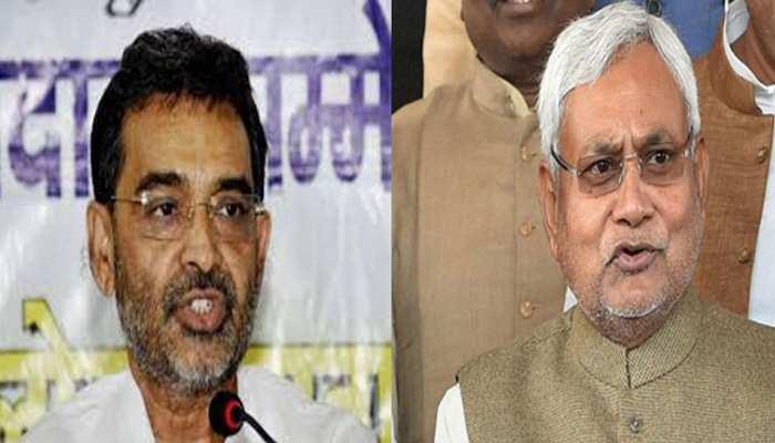 उपेंद्र कुशवाहा और नीतीश कुमार के बीच ठनी! RLSP कार्यकर्ताओं ने निकाला आक्रोश मार्च