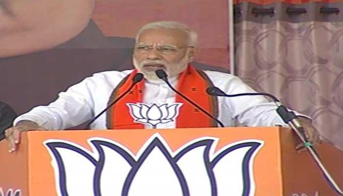 बिलासपुर में बोले पीएम मोदी, 'छत्तीसगढ़ कांग्रेस के हाथ में होता तो बीमारू राज्य होता'