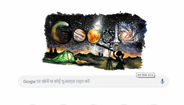 Children's Day आज, Google ने Doodle बनाकर किया चाचा नेहरू को याद