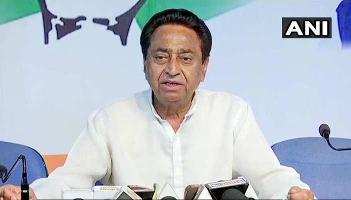 मध्यप्रदेश: कमलनाथ की कांग्रेस नेताओं को सलाह- 'किसी भी धर्म-जाति पर कोई टिप्पणी न करें'