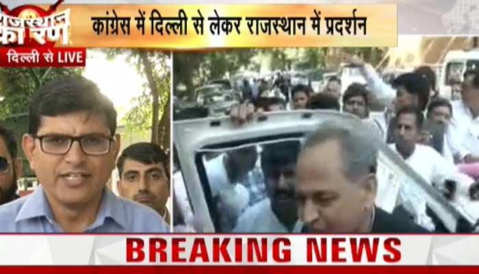 दिल्ली और राजस्थान में कांग्रेस कार्यालय के बाहर कार्यकर्ताओं का हंगामा, पिछले दरवाजे से निकले पायलट