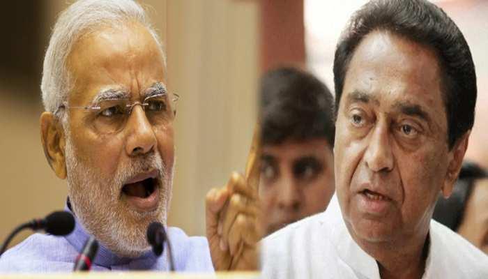MP: कमलनाथ के जन्मदिन पर उनके ही गढ़ में कांग्रेस को चुनौती देंगे PM मोदी