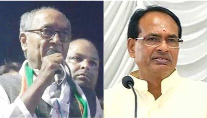 MP चुनाव : दिग्विजय सिंह की शिवराज सिंह को  खुली चुनौती, 'साहस है तो आ जाएं मैदान में'