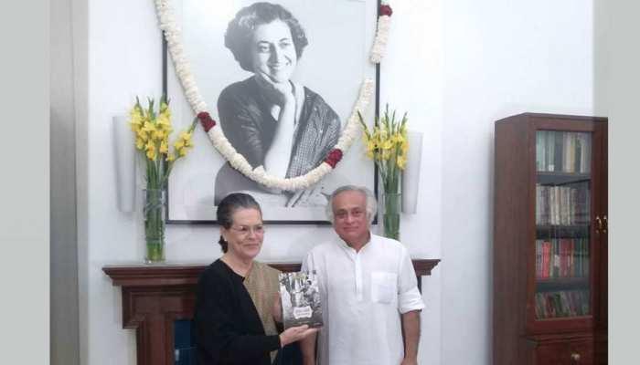 जयंती विशेष : जब शेर की खाल देखकर उदास हो गईं इंदिरा गांधी