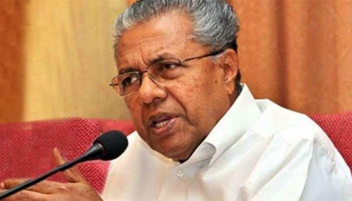 केरल: मुख्यमंत्री ने कहा,'राजनीतिक फायदे के लिए सबरीमीला मुद्दे को भुना रहा है संघ परिवार'