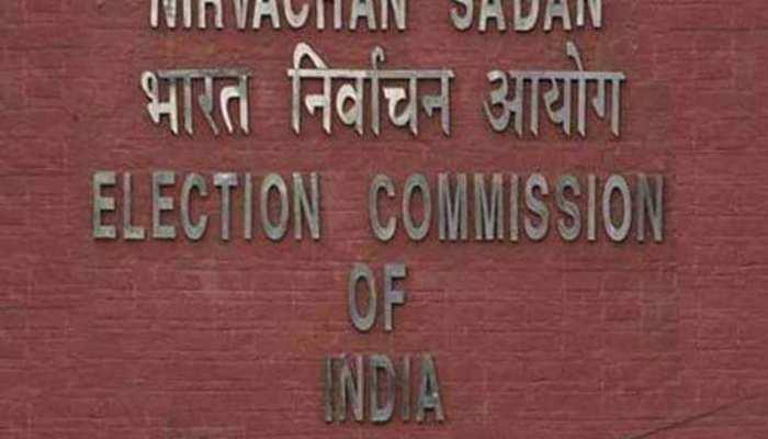 राजस्थान चुनाव : संवीक्षा के बाद चुनाव आयोग ने खारिज किए 600 से ज्यादा नामांकन