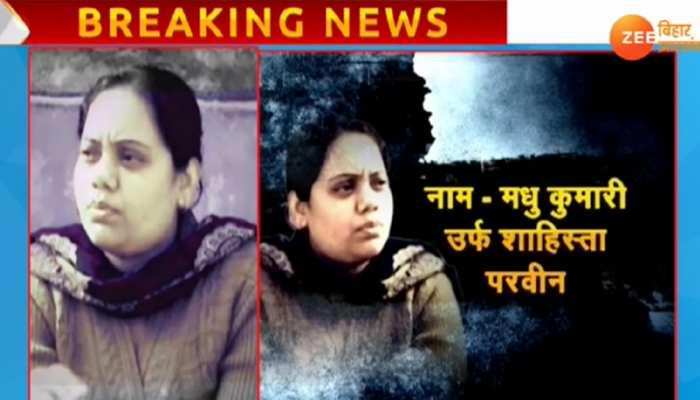 मुजफ्फरपुर रेप कांड: सीबीआई रिमांड पर मधु और डॉ.अश्विनी, खुल सकते हैं अहम राज