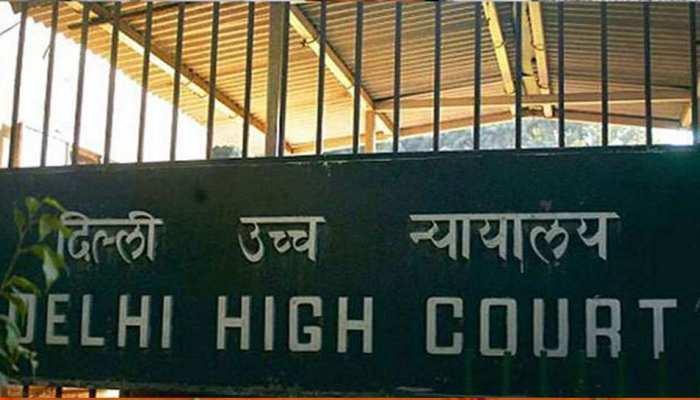 नेशनल हेराल्ड हाउस को खाली कराने से जुड़ी याचिका पर दिल्ली HC ने फैसला सुरक्षित रखा