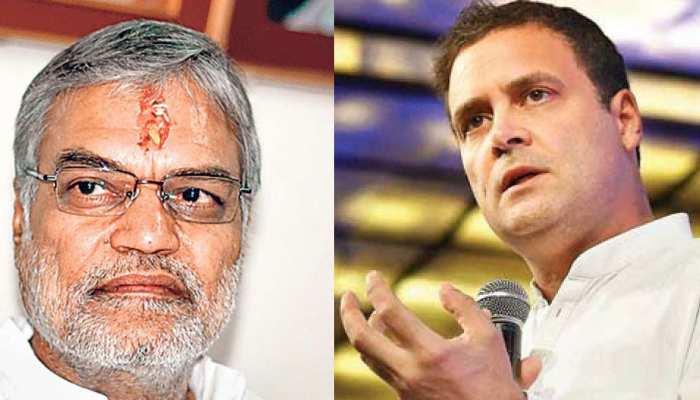 पीएम मोदी-उमा भारती पर विवादित बयान देने वाले कांग्रेस नेता से नाराज हुए राहुल, बोले- 'माफी मांगनी चाहिए'