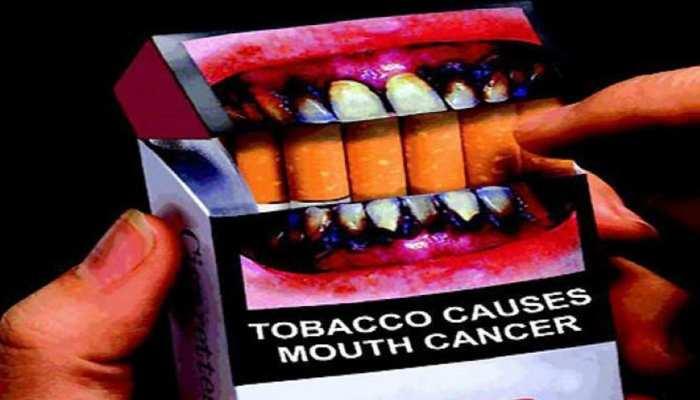 तम्बाकू पैकेजिंग पर नकारात्मक संदेश धूम्रपान छोड़ने में कर सकते हैं मदद