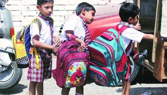 दूसरी क्लास तक के बच्चों को नहीं मिलेगा होमवर्क, तय हुआ बस्ते का बोझ
