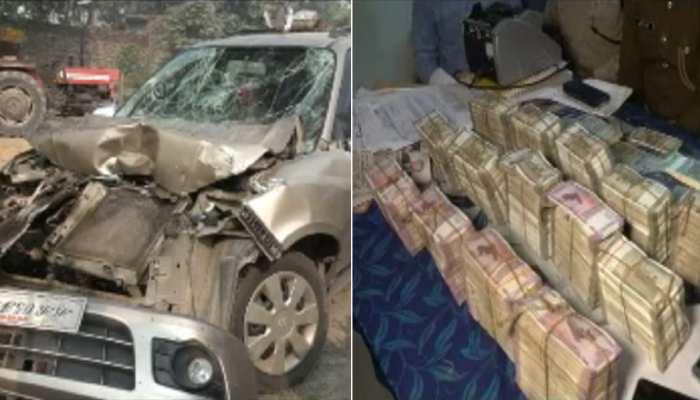 बिहार : दुर्घटनाग्रस्त कार से मिले एक करोड़ 31 लाख, फर्जी तरीके से निकाले गए थे पैसे