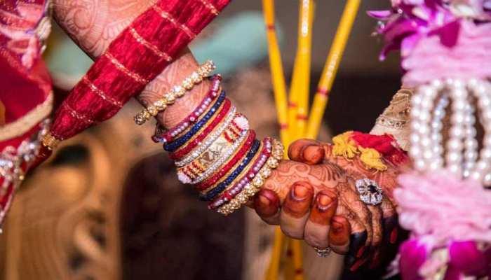 भारत में बड़ी संख्या में सामने आते हैं दहेज हत्या के मामले : रिपोर्ट