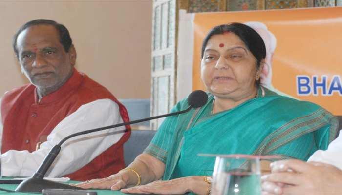 SAARC सम्मेलन में शामिल नहीं होगा भारत, सुषमा ने कहा पहले आतंकवाद रोके PAK
