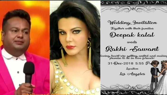 अब राखी सावंत भी करने जा रही हैं शादी, उनके दूल्हा बनेंगे यूट्यूबर दीपक कलाल