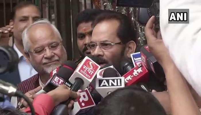 तेलंगाना चुनाव: BJP का दावा, AIMIM ने गलत तरीके से रोहिंग्या मुसलमानों को वोटर बनाया