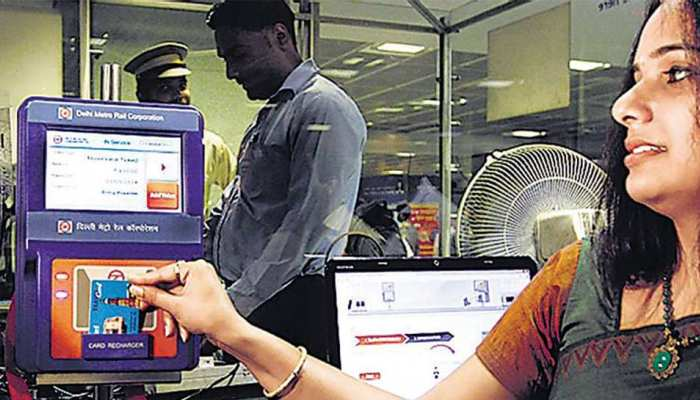 काम की खबर : मेट्रो कार्ड रखने वालों को सरकार कल से देगी 'खास' सुविधा