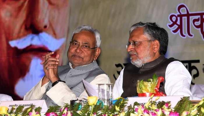 उपलब्धियां गिनाने के लिए बिहार सरकार ने ढूंढा नया तरीका, विधायकों को दिए जाएंगे फोल्डर