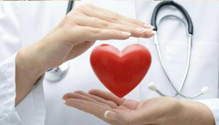 जब दिल की बीमारी का इलाज न हो संभव तो अपनाए ये तरीका