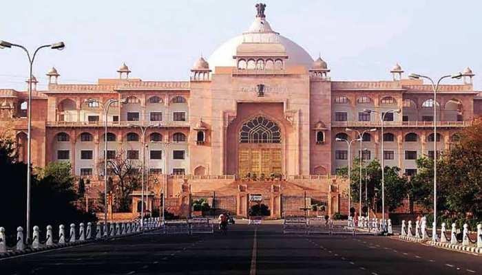 मोक्षधाम की जमीन पर बनी है राजस्थान की विधानसभा, क्या यही है 'अपशगुन' की वजह?