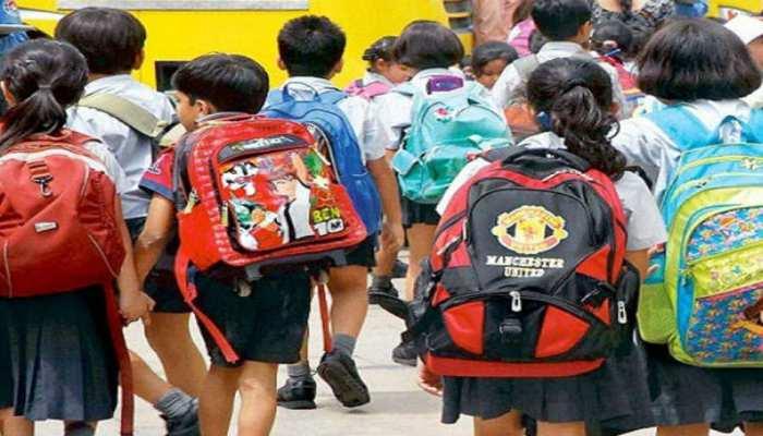 दिल्ली : बच्चों के कंधों पर स्कूल बैग का बोझ होगा कम, सरकार ने जारी किया सर्कुलर