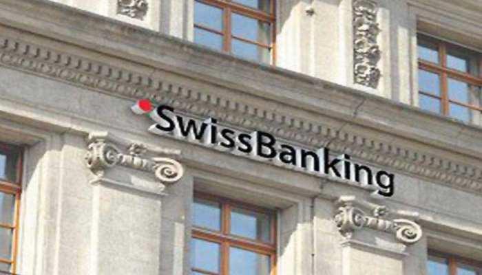 काले धन पर भारत को मिली कामयाबी, स्विस सरकार दो कंपनियों की जानकारी देने को राजी