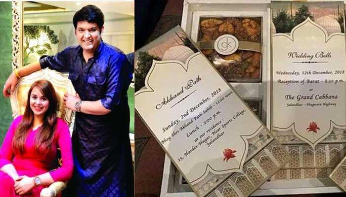 कपिल शर्मा का शाही अंदाज, शादी के Invitation कार्ड के साथ बॉलीवुड सितारों को भेजा ये..