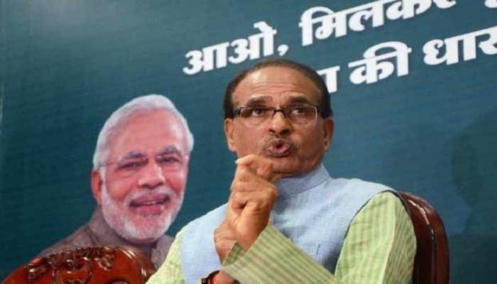 MP: चुनावी नतीजों से पहले बीजेपी सरकार ले रही है 800 करोड़ का कर्ज, कांग्रेस ने उठाए सवाल