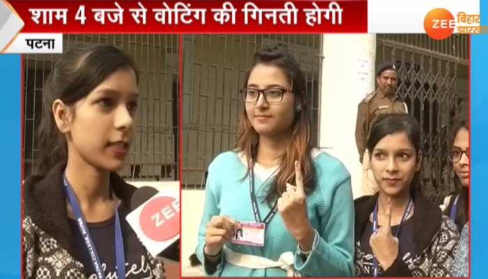 पटना विश्वविद्यालय चुनाव: छात्रसंघ चुनाव के लिए डाले जा रहे हैं वोट