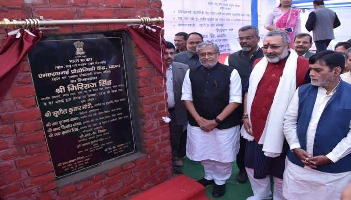 SC-ST उद्यमियों को बिहार सरकार दे रही है 10 लाख रुपये की सहायता