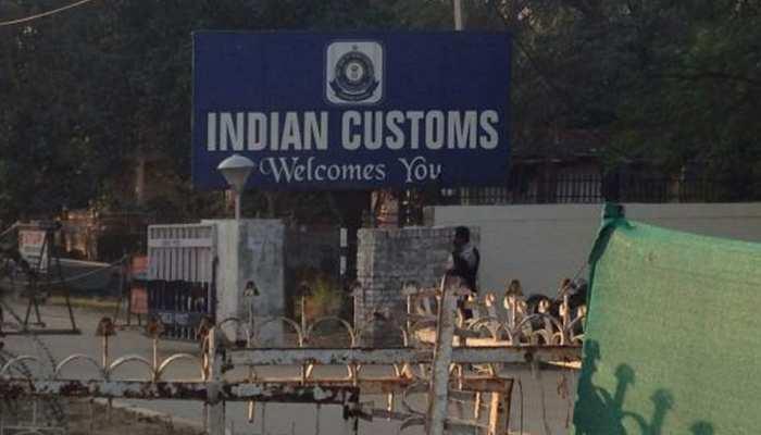 पंजाब की अटारी सीमा पर 32 किलोग्राम सोना सीमा शुल्क अधिकारियों ने किया जब्त