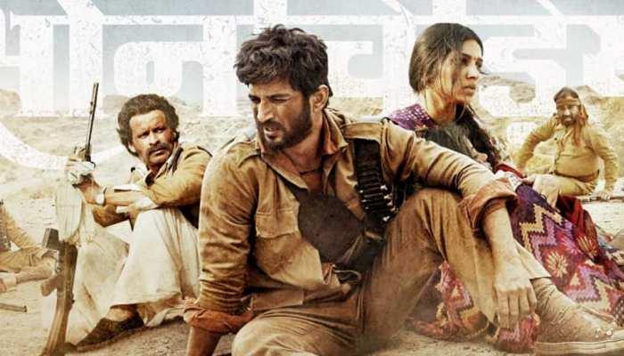 Video: बीहड़ के डकैतों की जंग दिखाती है 'सोन चिड़िया', देखें इस फिल्म का दिलचस्प टीजर