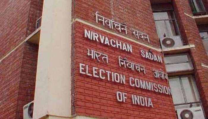 राजस्थान चुनाव में बीजेपी प्रत्याशी के घर पर मिला EVM, रिटर्निंग अफसर सस्पेंड