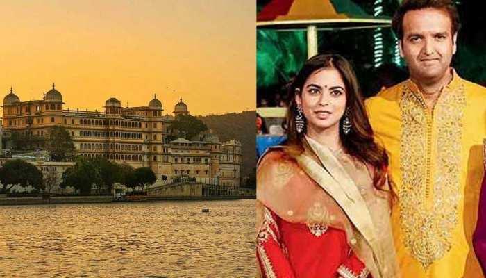 लेक पिछोला के किनारे हो रही है ईशा अंबानी की प्री-वेडिंग सेरेमनी, उदयपुर के इस होटल में मनेगा जश्न