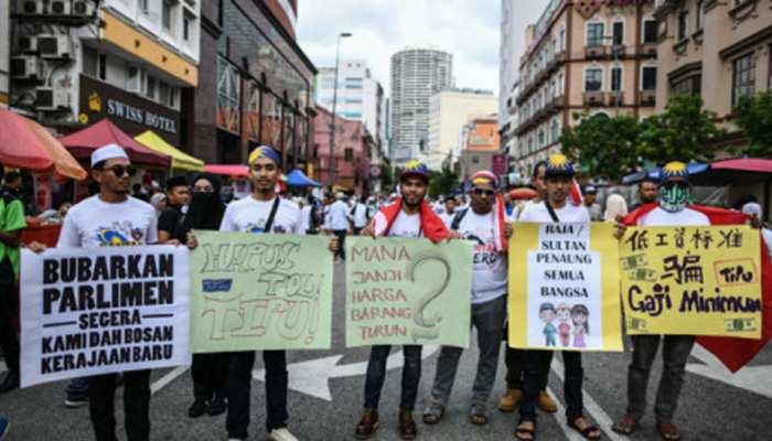 मलेशिया में मुस्लिम समुदाय ने निकाली रैली, अपने अधिकार खत्म करने का विरोध