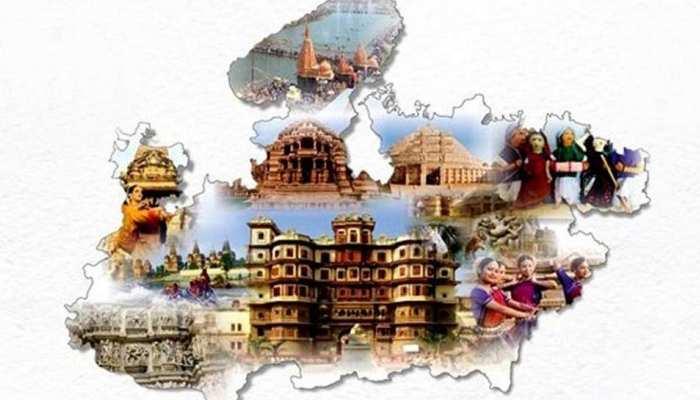 MP : देश का दूसरा सबसे बड़ा राज्य, इसलिए कहलाता है भारत का दिल