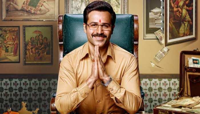 12 दिसंबर को सामने आएगा 'CHEAT INDIA' का ट्रेलर, इमरान हाशमी का है अलग अंदाज