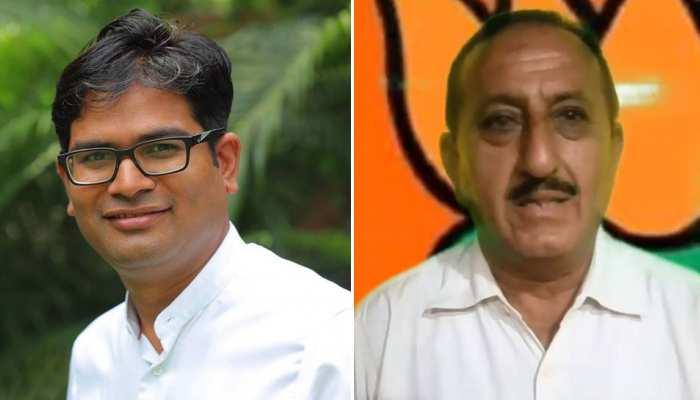 छत्तीसगढ़ चुनाव परिणाम 2018: ओपी चौधरी की जीत पर BJP नेता ने लगाया था दांव, अब मुंडवानी होगी मूंछ