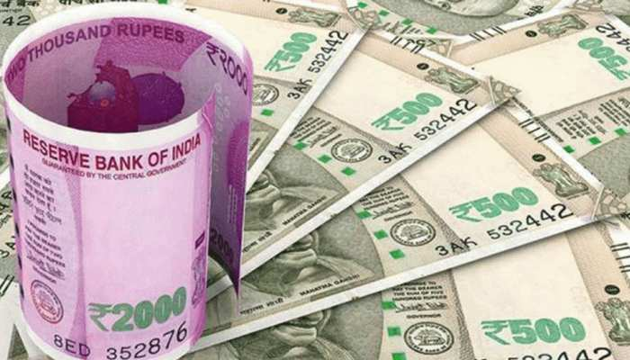 7वां वेतन आयोग : केंद्रीय कर्मचारियों को जल्द मिलेगी नई सौगात, मोदी सरकार इस तरह बढ़ाएगी सैलरी