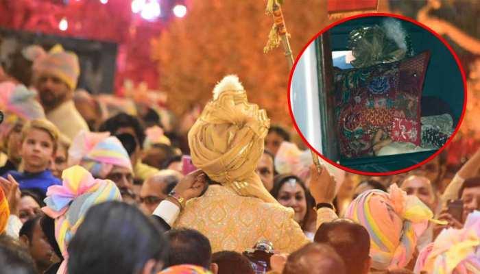 Isha Ambani Wedding: ये क्या! दूल्हे ने 'मुंह छिपाकर' की शादी में की शाही एंट्री...